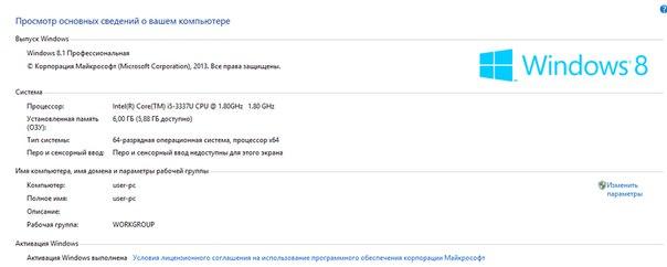 #NMK_ноутбукиобменяю ноутбук Sony vaio только нужно заменить жесткий