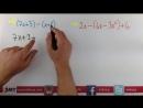 CEBİRSEL İFADELER ve ÖRÜNTÜLER - 6.Sınıf Matematik (CYT)