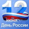 Требуем ответов на улицах Пскова!