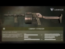 Warface Обзор на Cobray Striker