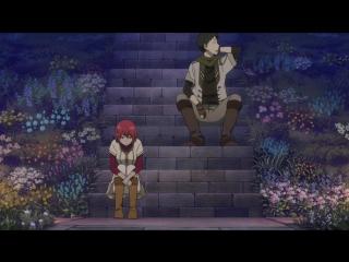 [ Fukuro Voice ] Красноволосая принцесса Белоснежка 2 сезон 11 серия /Akagami no Shirayuki-hime 2nd Season 11 [TomKa Assasin]