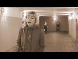 Маша Hima. cover Илья Чёрт - Небо