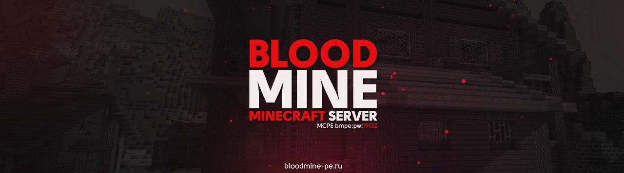 BloodMine - лучшие сервера по Minecraft PE.