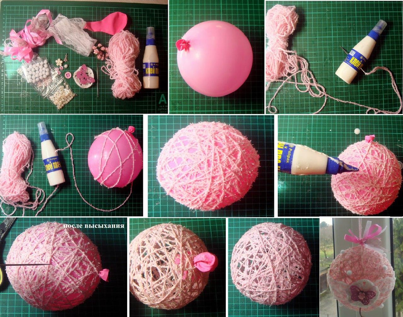 Как сделать шар из ниток пошаговое фото