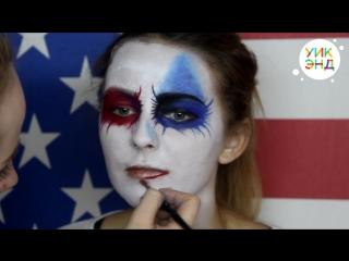 Harley Queen/Харли Квинн Макияж/грим на Halloween