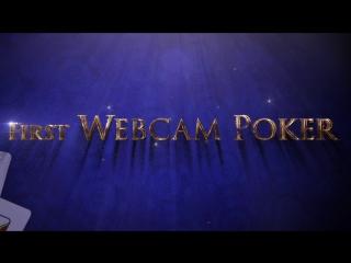 GC Poker: видеостолы, Техасский Холдем, Омаха