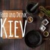 food.and.drink.kiev