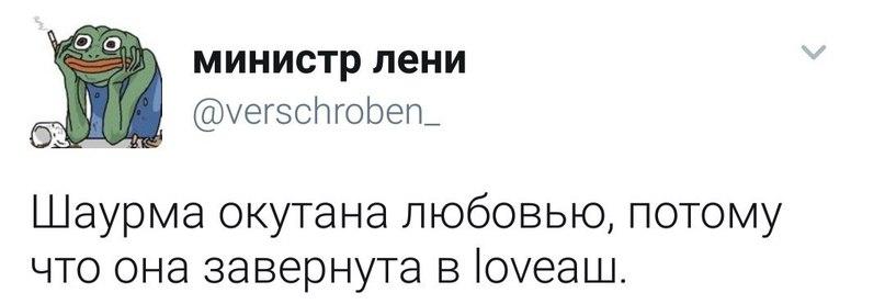 Павел Иванов | Новокузнецк