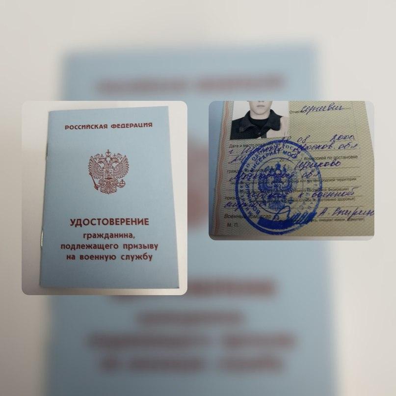 Николай Тунгусков-Кузьмин | Москва