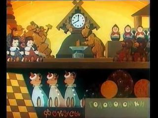 Советские мультики - Волшебный магазин Советские мультфильмы для детей и взрослых