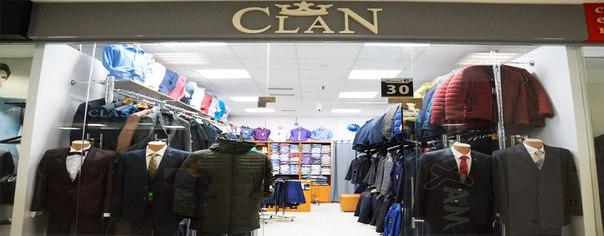 В бутике модной мужской одежды CLAN - большой выбор разнообразных пальто, курток, костюмов, пиджаков, рубашек, брюк и других аксессуаров. Хорошее качество. Стильный дизайн. Грамотная консультация. Покупка в кредит. Хотите выглядеть современно и модно? С нами это возможно. г. Караганда, ул. Космонавтов 1B, ТАИР - 4, 2 - этаж, бутик № 30, ТАИР - 2, 2 - этаж, бутик № 170