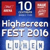 Highscreen Fest 2016 | 10 сентября | BUD ARENA