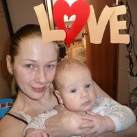Анкета Любовь Завьялова