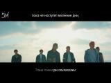 [RUS SUB][KARAOKE] BTS - Spring Day