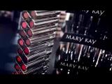 Компания Мэри Кэй.2017