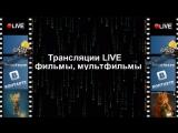 черепашки-ниндзя 2 фильм 2016 Full HD , качество видео ВК 720 HD
