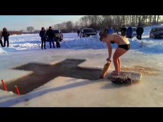 Девушка первый раз купается в проруби! Прикол