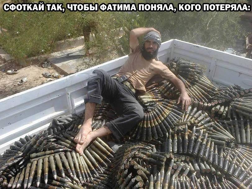 [BIZTPOL] Szíria és Irak - 1. KLG2kvnbbpo
