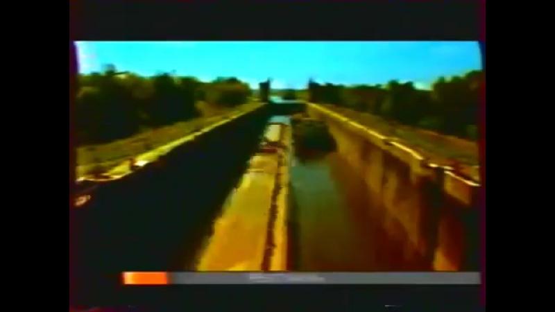 Рекламные заставки (ОРТ-Первый канал, 24.09.2001-30.11.2001-01.09.2002-30.11.2002)