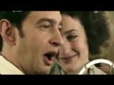 Константин Хабенский, Мириам Сехон - Черные глаза (Петр Лещенко)