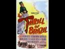 The Thrill of Brazil (1946) Evelyn Keyes, Ann Miller, Keenan Wynn