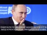 Rupolit.net Крымом единым....