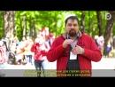 День Защиты Детей 3 июня 2017 Химки 720