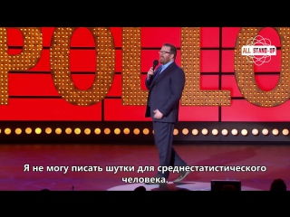Frankie Boyle / Фрэнки Бойл — Выступление на Live at the Apollo (S12E05) [Русские субтитры]
