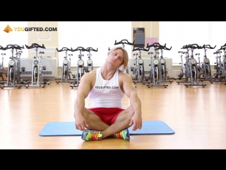 Стретчинг (Stretching)