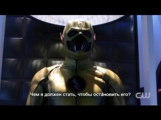 Флэш трейлер к финальным сериям 3-го сезона(RUS_SUB)