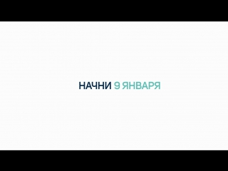 New Year Fight Club - запись за очные занятия в ЯНВАРЕ!