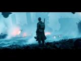 Дюнкерк - Трейлер фильма #2 (2017) ¦ Военная драма Кристофера Нолана