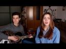 красивая девушка красиво поет,классный голос,парень круто играет на гитаре,шикар