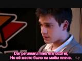Praf in ochi - Locul ei / One (Anca & Vlad) - (Pariu cu viata) субтитры