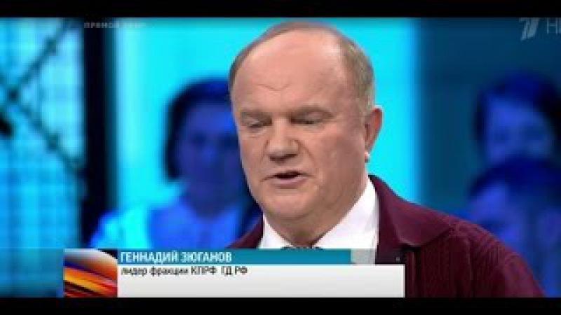 Г.А. Зюганов: Мы должны втройне подумать о тех, кому сегодня очень тяжело