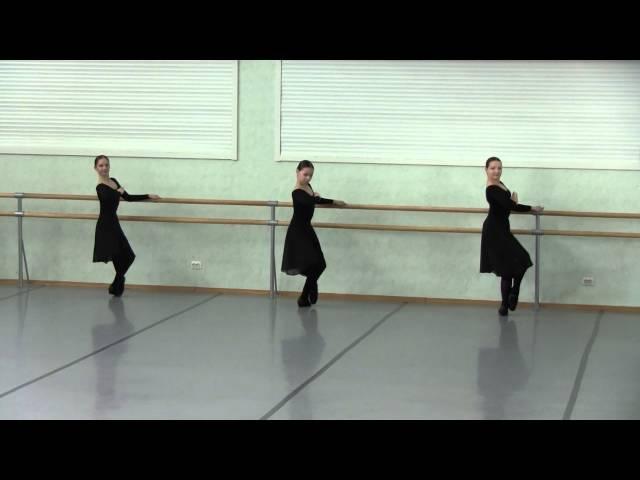 Народный танец - экзамен. Каблучная. Фондю.