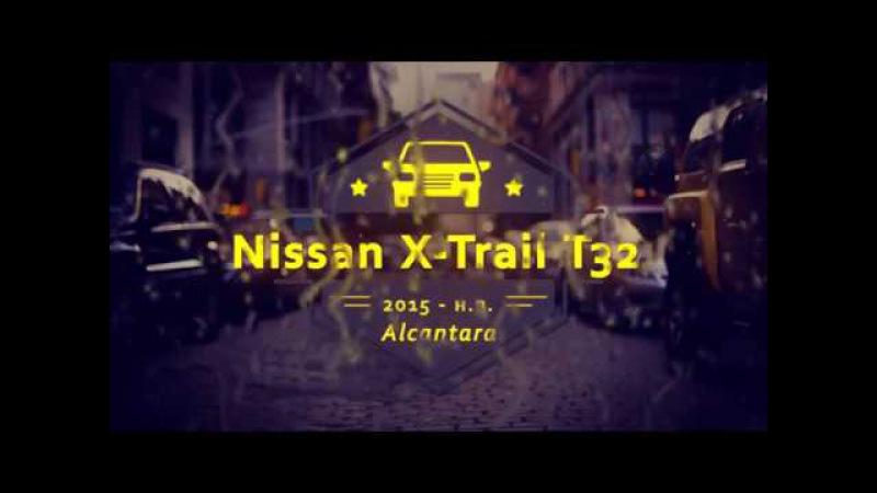 Авточехлы для Nissan X-Trail T32, серия Alcantara