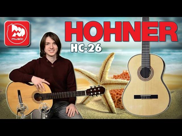 HOHNER HC-26 - новая классическая гитара Хонер