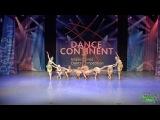 Специальный приз от Сергея Смирнова в знак высокой оценки творчества ансамблю эстрадного танца