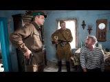 главарь военный фильм