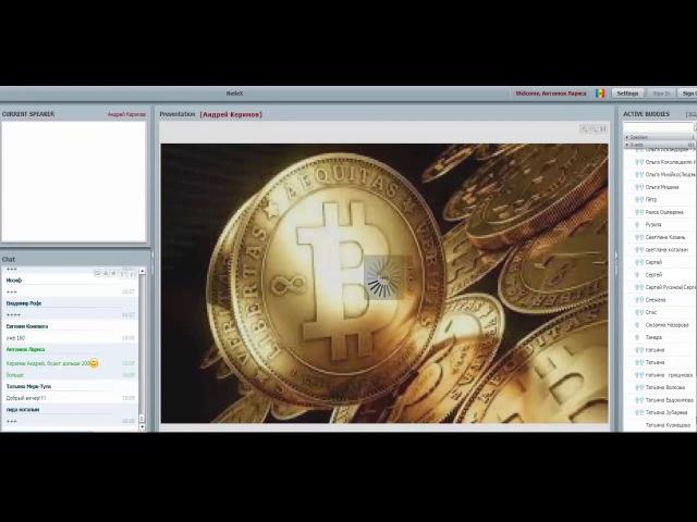 RedeX Лучший заработок на биткоинах!