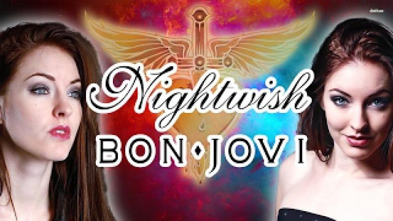 NightwishBon Jovi Mashup - (Cover by Minniva featuring Quentin Cornet)
