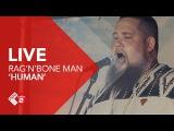Rag'n'Bone Man - 'Human' Live @ North Sea Jazz 2016 NPO Radio 2
