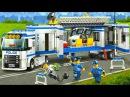 Лего Сити.Выездной Отряд Полиции.Игрушки для Мальчиков.Lego Sity