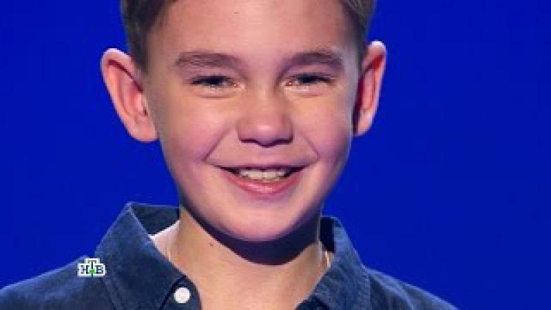 «Ты уже можешь зажигать стадионы!» 9-летний Кирилл очаровал всех на проекте «Ты супер!»