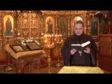 Читая Слово Божие Мк 10 42  Иисус же, подозвав их, сказал им вы знаете, что почитающи...