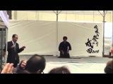 Katori shinto ryu démonstration : Festival du Japon à Narita (2014)