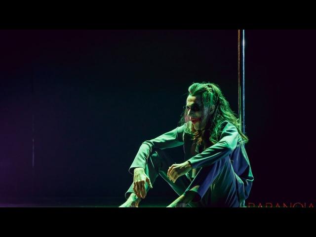 Андрей Счастье - Танец Джокера (2 место на