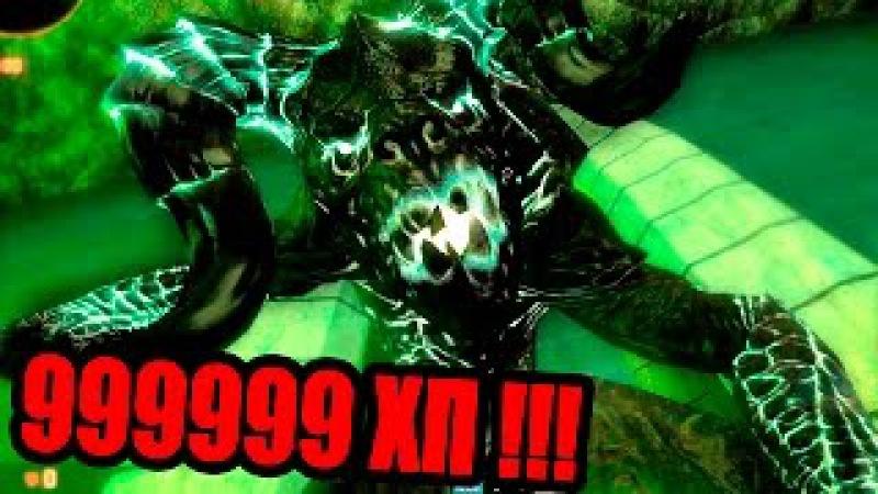 999999 ХП У НОВОГО БОССА В КС ГО САМЫЙ ЛУЧШИЙ МОД РЕЖИМ ЗА ВСЮ ИСТОРИЮ CS GO