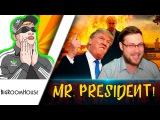 Куплинов - Mr.President
